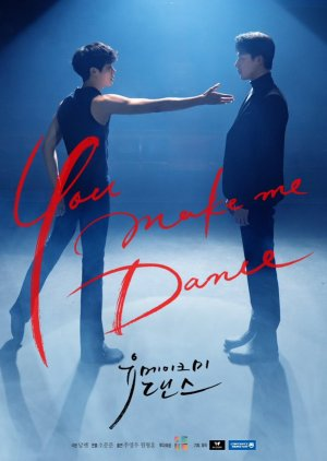 You Make Me Dance (2021) ซับไทย Ep.1-6