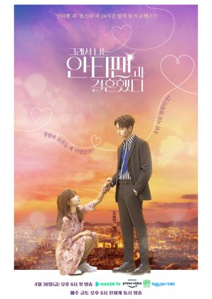 So I Married an Anti-Fan (2021) ซับไทย Ep.1-6