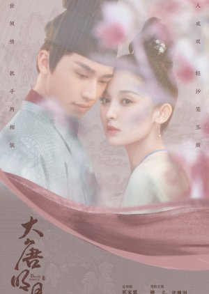 Weaving a Tale of Love (2021) ซับไทย Ep.1-17