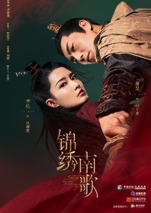 The Song of Glory (2020) ซับไทย Ep.1-15