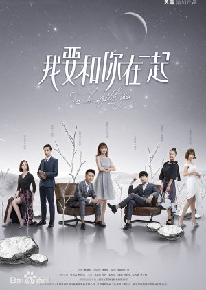 To Be With You (2019) ซับไทย Ep.1-60