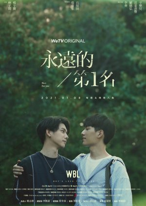 We Best Love: No. 1 For You (2021) ซับไทย Ep.1-5