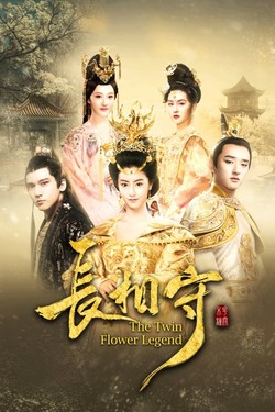 The Twin Flower Legend (2020) ซับไทย Ep.1