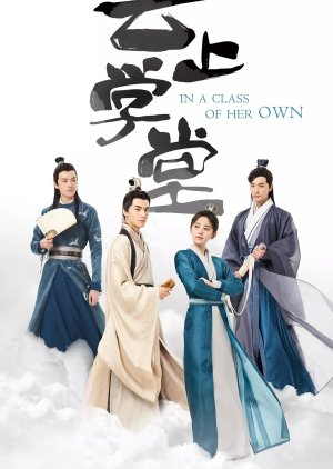 In a Class of Her Own (2020) ซับไทย Ep.1-36