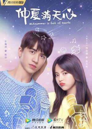 Midsummer is Full of Love (2020) ซับไทย Ep.1-24