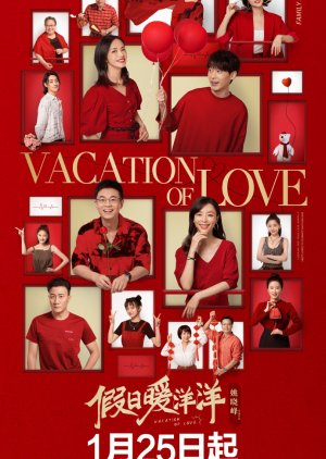 Vacation of Love (2021) ซับไทย Ep.1-35